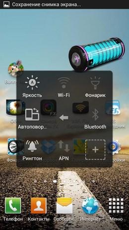 Toucher – дополнительная панель для Android