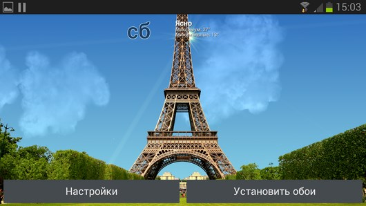 True Weather, Города – панорамы мегаполисов для Android