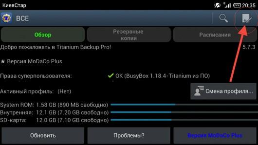Список системных приложений и то, как удалить системные приложения с устройств Samsung Galaxy