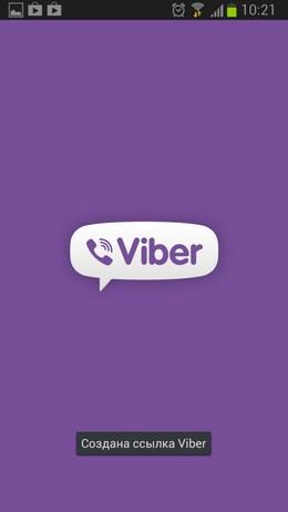 viber samsung galaxy ace