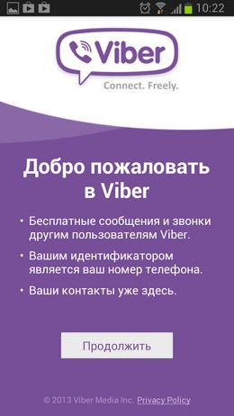 Viber: Free Messages & Calls – общение без границ для Android