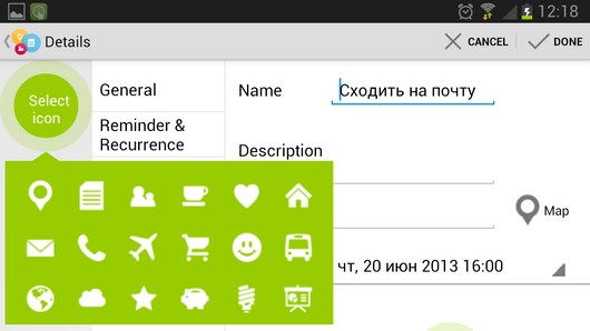 Visual Calendar – интересный календарь для Android