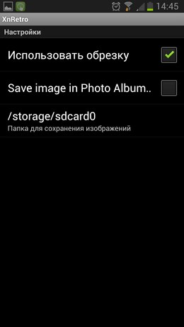 XnRetro – ретро-камера для Android