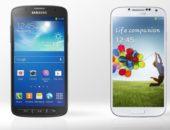 Основные отличия Galaxy S4 от Galaxy S4 Active