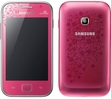 Samsung Gаlаxy Ace II i8160 La Fleur