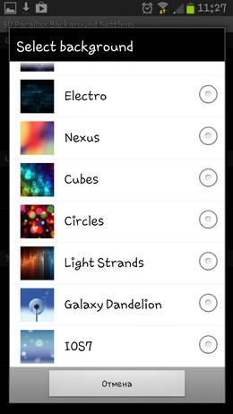3D Parallax Background – эффект праллакса для Android