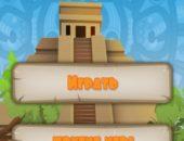 Aztec – головоломки ацтеков для Android