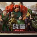 Battle Alert – Red Uprising – масштабная стратегия для Android