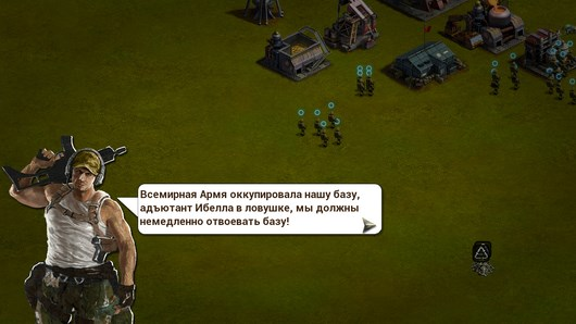 Battle Alert – Red Uprising – масштабная стратегия для Android