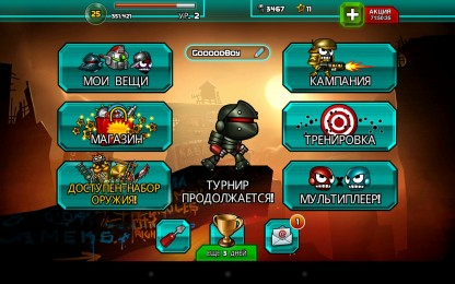 Blastron - война роботов на Samsung Galaxy
