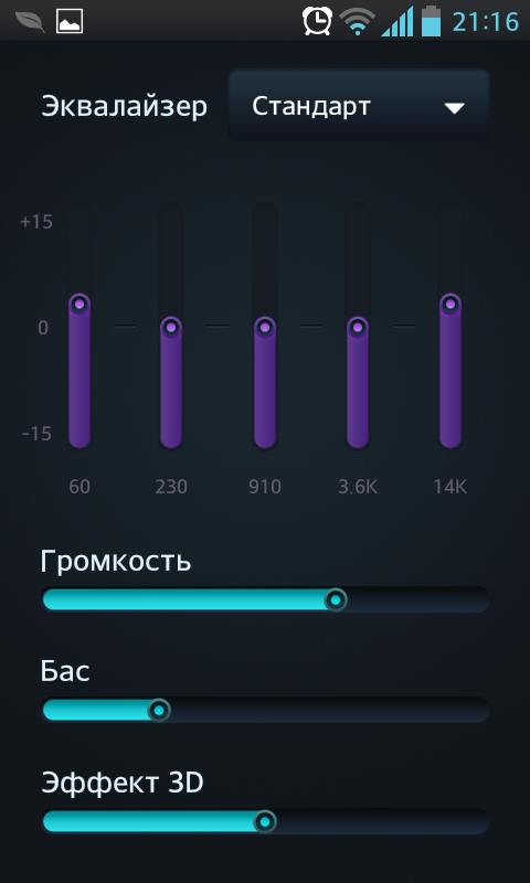 CityGlo Music Player - простой музыкальный плеер для Samsung Galaxy