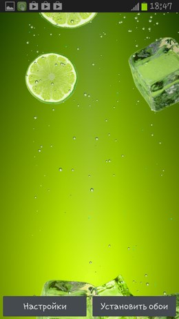 Cocktails and Drinks LIVE – освежающий коктейль для Android
