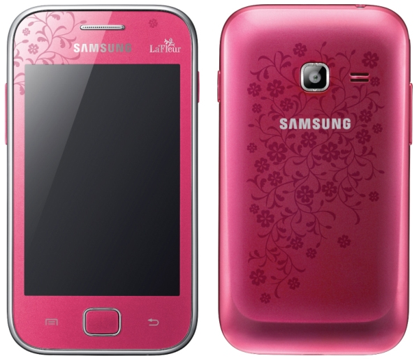 Смартфон Samsung Gаlаxy Ace II i8160 La Fleur с розовым цветом корпуса. Обзор устройств Samsung Galaxy, фото, технические характеристики