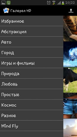 Галерея_HD_обои_Galaxy_S4_Galaxy_S4_S3_Note2_Ace_2
