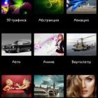 HD Обои для Android – качественные картинки