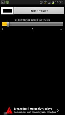 HD Обои для Android – качественные картинки для Android