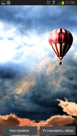 Hot Air Balloon Live Wallpaper  - воздушный шар для Android