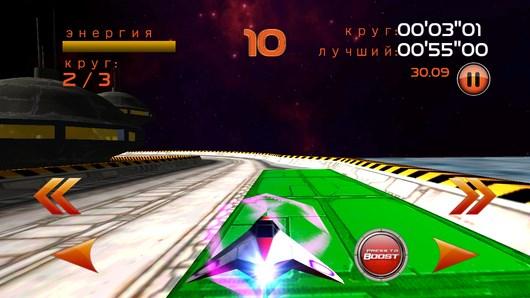 LevitOn Speed Racing – космические старты для Android
