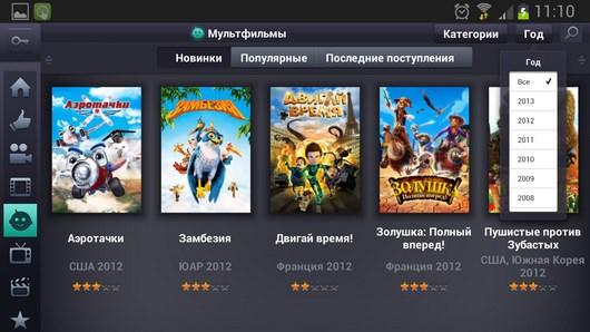 MEGOGO.NET – кино онлайн для Android