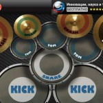 Real Drum – симулятор барабанов для Android