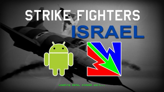 Strike Fighters Israel – воздушное противостояние для Android