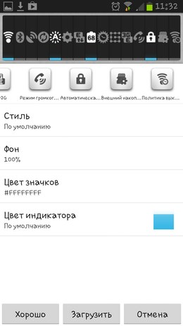 SwitchPro Widget – виджет кнопок для Android