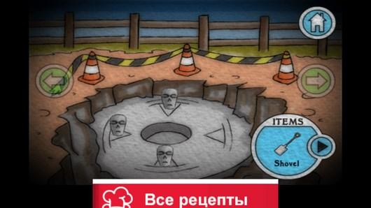 Тайна Маяка – напряженное приключение ля Android