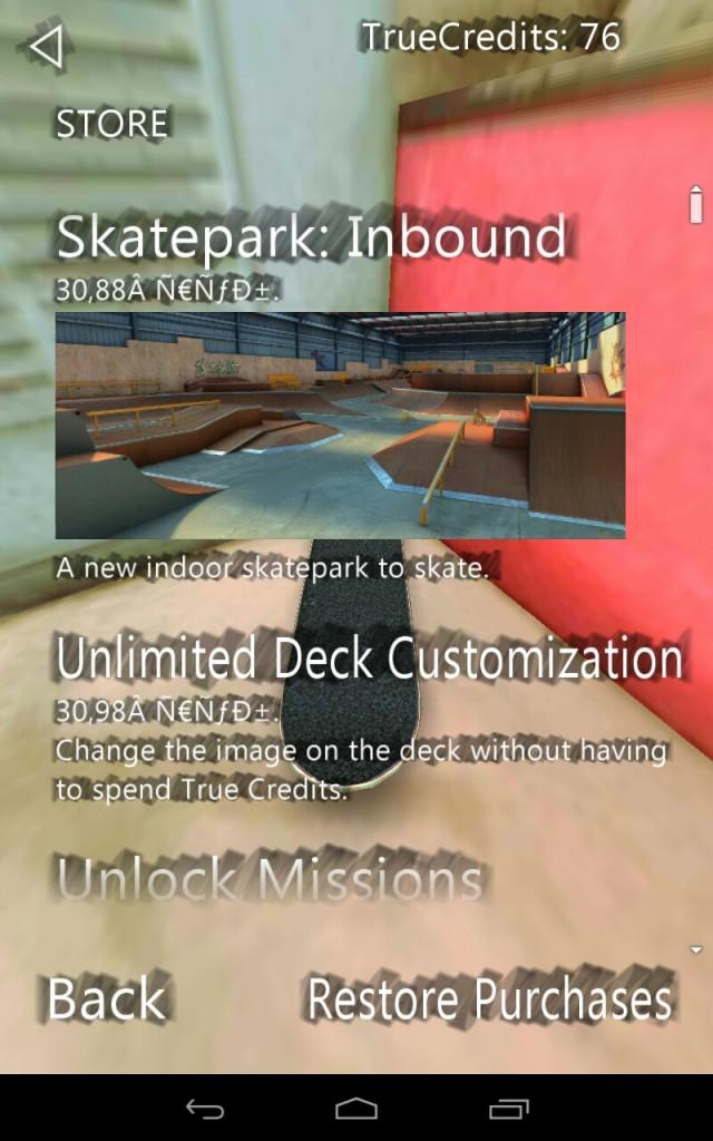 True Skate - симулятор скейтборда для Samsung Galaxy