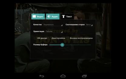 VPlayer Video Player - функциональный и мощный плеер для Samsung Galaxy
