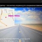 VideoReg – функциональный видеорегистратор