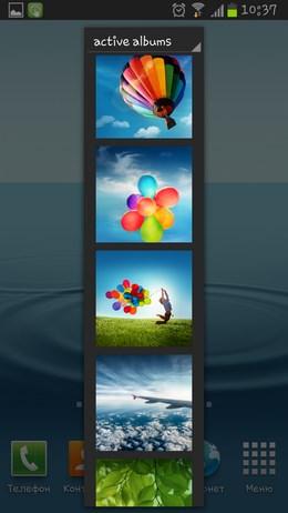 Wallpaper Changer – быстрая смена обоев для Android