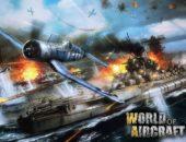 World Of Aircraft – гроза небес для Android