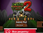 Zombie Smasher 2 – защита от зомби для Android