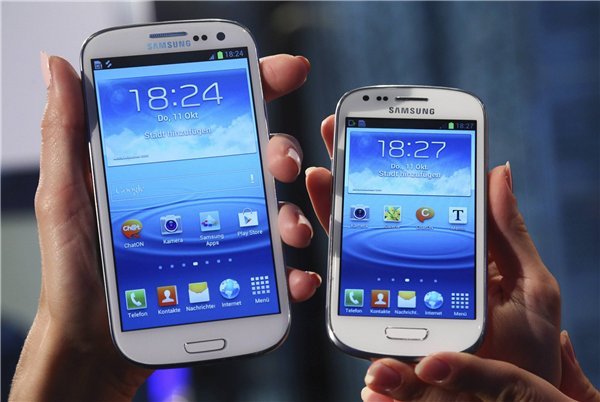 Samsung Galaxy S III mini LaFleur и Samsung Galaxy S III LaFleur - сравнение. Обзор, фото, видео, технические характеристики смартфонов Samsung Galaxy