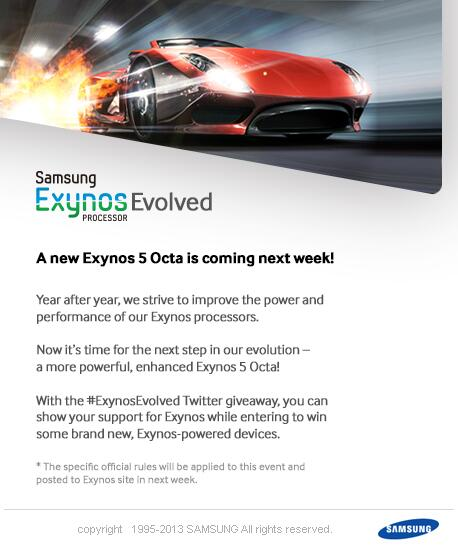 exynos_next_genertion