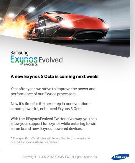 Новый процессор Exynos 5 Octa будет представлен на следующей неделе