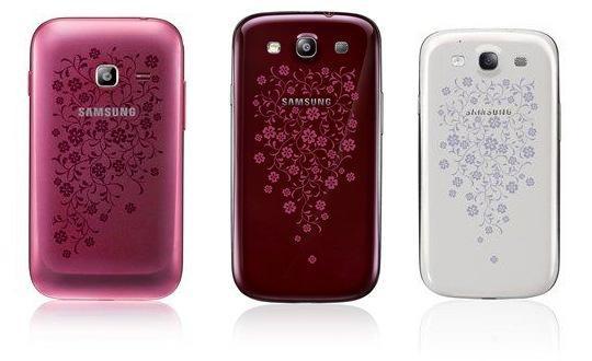 Смартфон Samsung Gаlаxy Ace II i8160 La Fleur представлен в трех цветах: розовом, бордо и белом. Обзор устройств Samsung Galaxy, фото, технические характеристики