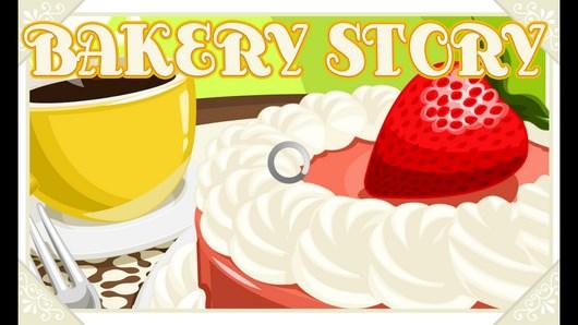 Bakery Story – новая кондитерская