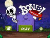 Boney The Runner – убегающий скелет