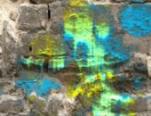 Dynamic Paint – брызги краской