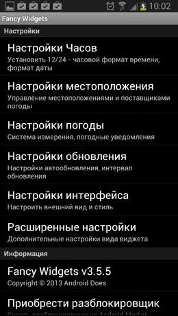 Fancy Widgets – погода и время для Android