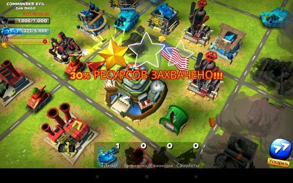 Friendly Fire! - военная стратегия (он-лайн) для Samsung Galaxy