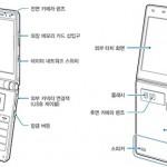 Galaxy Folder specs
