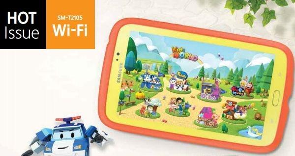 Представлен детский вариант Galaxy Tab 3