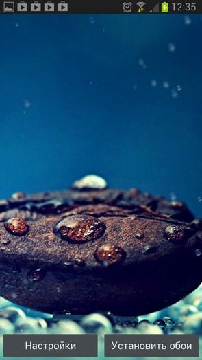 Galaxy S4 Rain n Coffee Grain – необычные капли для Android