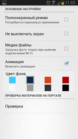 Innoros.ru – новости технологий