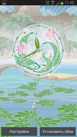 Lotus River – долина лотосов