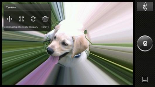 Nemus Camera beta – прикольная камера для Android