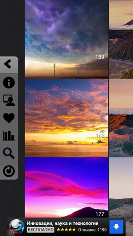 Обои и картинки – приложение с темами для Android