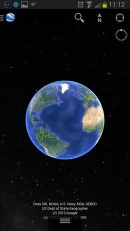 Планета Земля – виртуальное путешествие